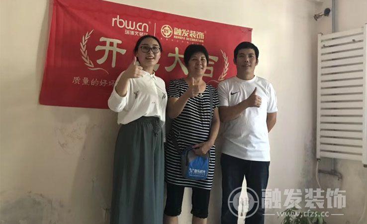 朝阳东坝将府锦苑开工